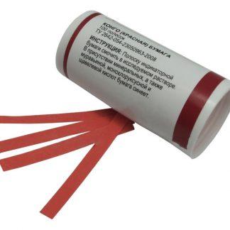 Индикаторная бумага конго ЭКРОС