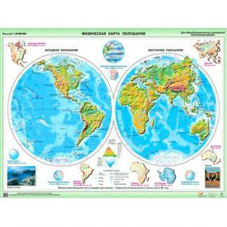Карты материков