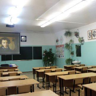 Кабинет русского языка и литературы