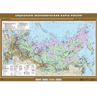 Карты Российской Федерации