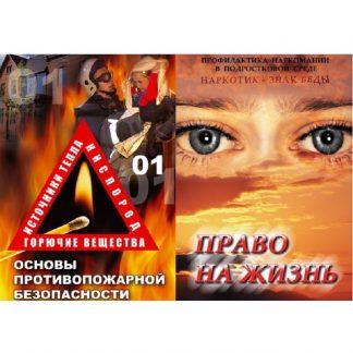 Видеофильмы (DVD)